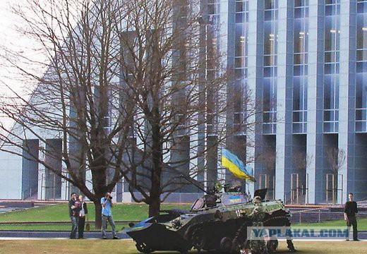 """Две недели будет мыть """"украинский танк"""""""