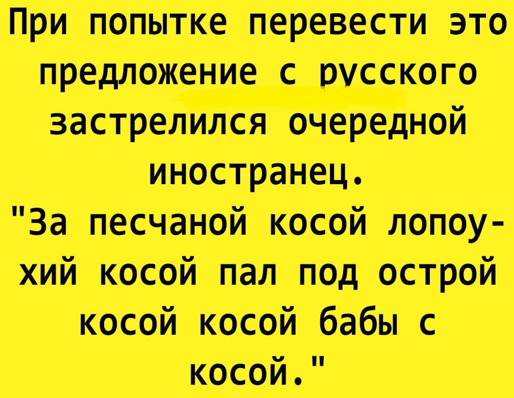 куни от иностранца: