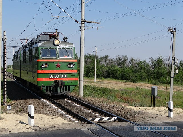 Железнодорожный переезд - ЯПлакалъ
