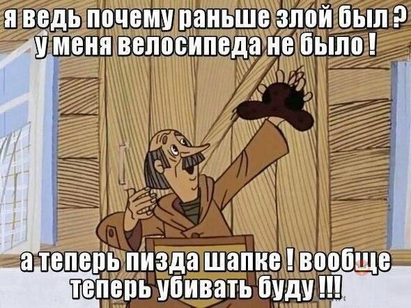 http://s00.yaplakal.com/pics/pics_original/5/4/3/3894345.jpg