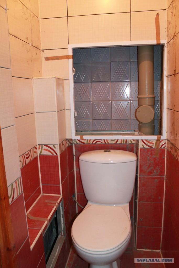 фото ремонта туалета в панельных домах