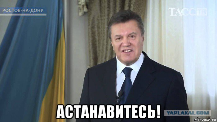 Выступление нардепа Недавы о невиновности Иванющенко - его личная позиция, которую БПП считает недопустимой и дерзкой, - заявление фракции - Цензор.НЕТ 4835