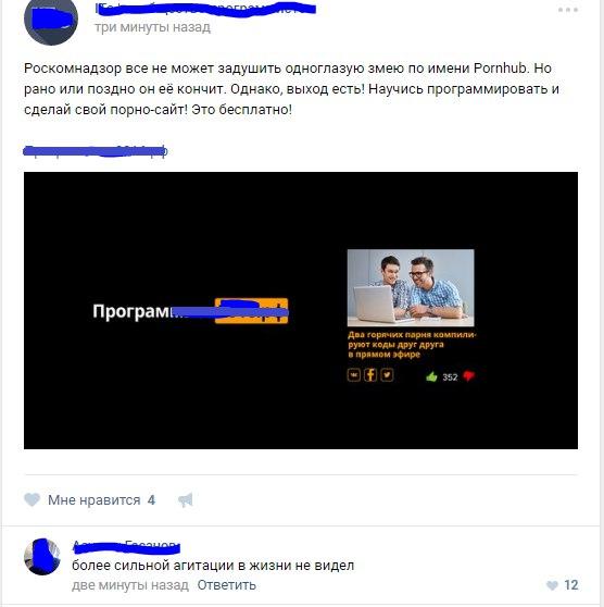Смешные комментарии из социальных сетей 28.10.2016