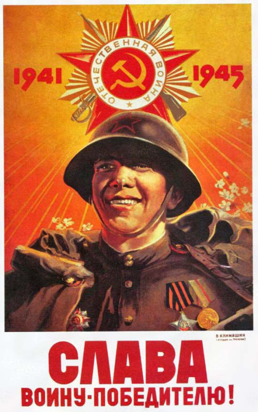 Графика военных лет 1941-1945 (+ 1945-1982)
