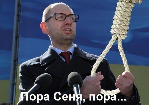 Яценюк обсудил газовые вопросы с вице-президентом Еврокомиссии Шефчовичем - Цензор.НЕТ 5198