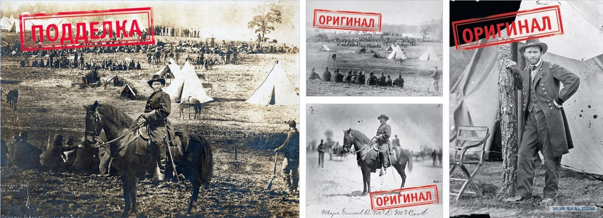 генерал майор басов: