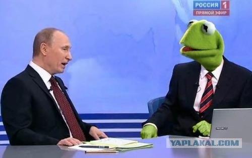 Конференция Путина 2011