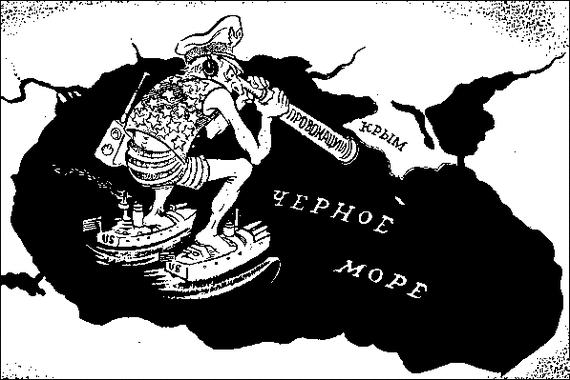 """""""Крокодил"""", """"Кукрыниксы"""" и """"Перец"""" старые советские сатирические журналы."""