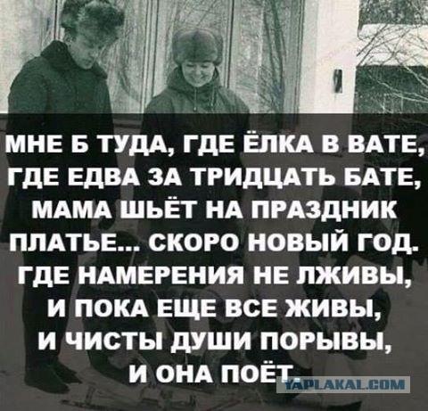http://s00.yaplakal.com/pics/pics_original/5/4/5/8937545.jpg