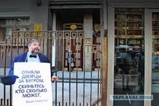 У российского олигарха в Лондоне изъято все имущество
