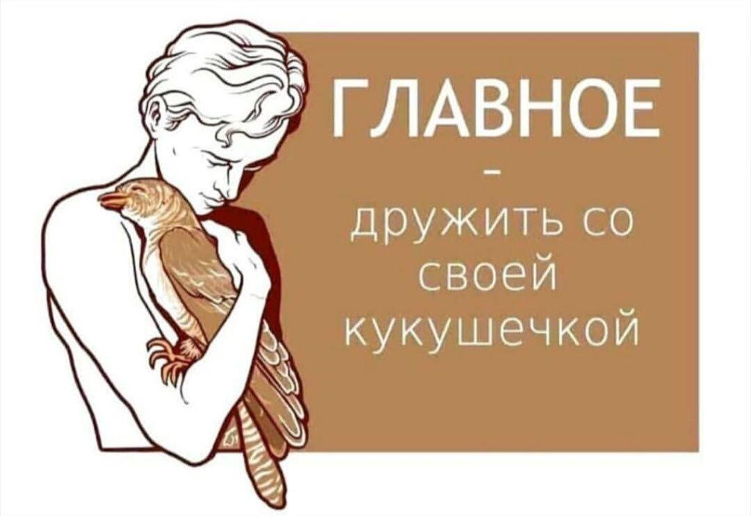 http://s00.yaplakal.com/pics/pics_original/5/4/7/13104745.jpg