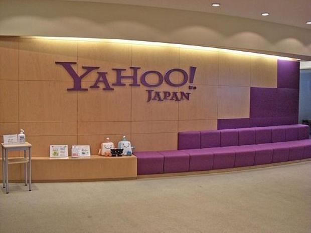 Офис Yahoo! в Японии