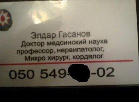 http://s00.yaplakal.com/pics/pics_original/5/4/8/11146845.jpg