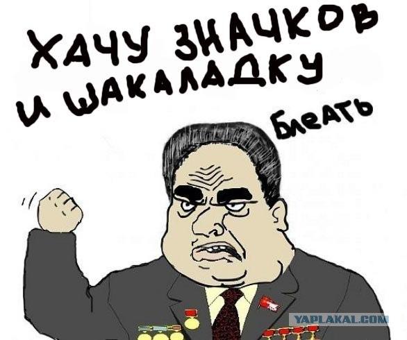 http://www.yaplakal.com/uploads/post-3-13113915916557.jpg