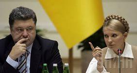 Тимошенко: Подписав протокол в Минске, Киев фактич