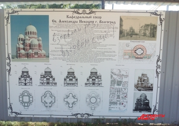 Восстанавливаемую церковь в Волгограде пообещали взорвать снова