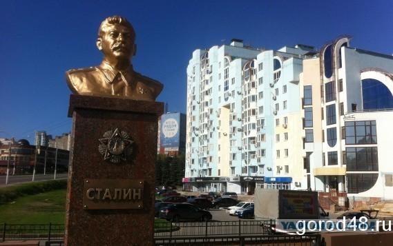 В Липецке установили памятник Сталину!
