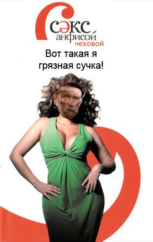 stesnitelnaya-aziatka-i-hitriy-massazhist-porno-video