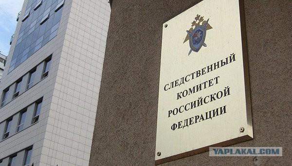 Следователи предложили врачам сообщать о лишенных девственности подростках