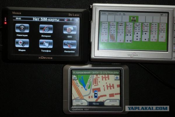 GPS навигаторы на З\П
