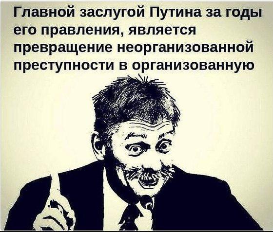 http://s00.yaplakal.com/pics/pics_original/5/5/0/12466055.jpg