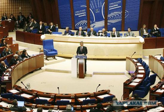 ПАСЕ собираются лишить Россию права голоса