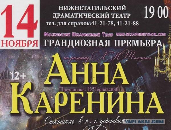 2 октября на сцене цетра культуры и досуга им горького московским независимым театром будет представлена пьеса