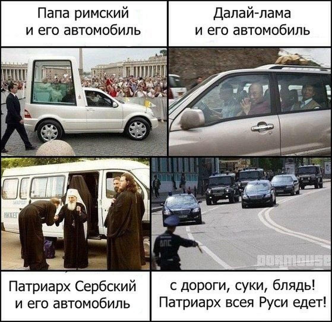Русское не нало в попу 9 фотография