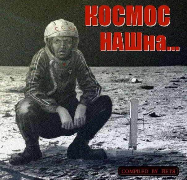 Российские силовики не смогут свободно выехать за рубеж на новогодние праздники - Цензор.НЕТ 8850