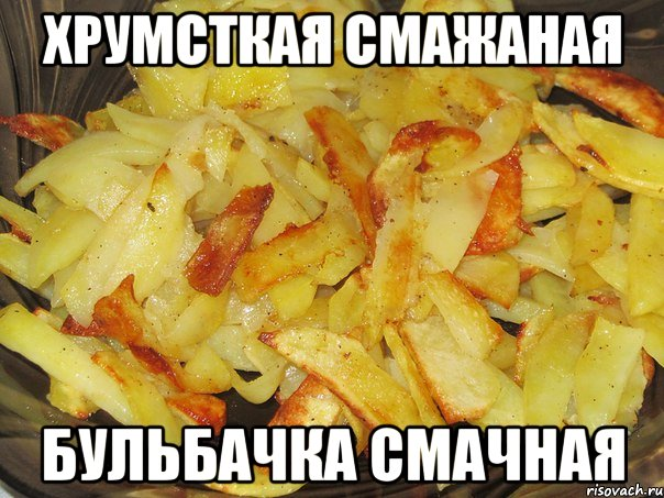 Рожки сковороде рецепт с фото