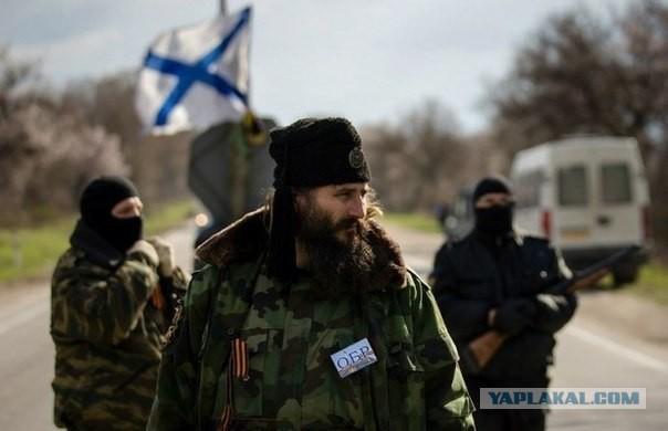 Сообщение от командира сербских четников