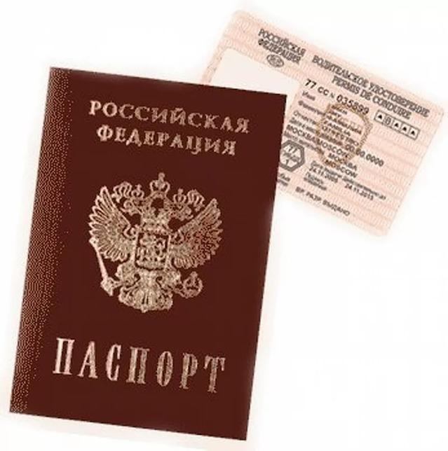 """В """"Гознаке"""" рассказали о возможном появлении паспорта и прав с микросхемой"""