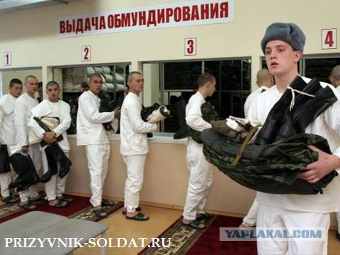 В Совфеде предложили вернуть в России двухлетнюю службу в армии по призыву