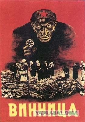 Немецкие плакаты времен Второй Мировой