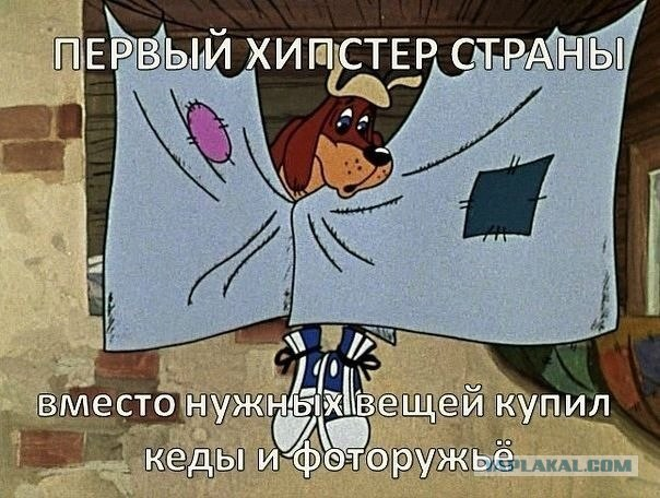 http://www.yaplakal.com/uploads/post-3-13262261848521.jpg