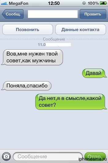 Женщины все адекватны? ))) Post-3-13474386862643