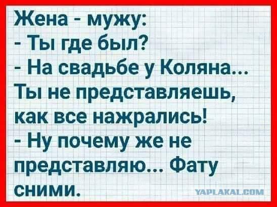 http://s00.yaplakal.com/pics/pics_original/5/5/4/13042455.jpg