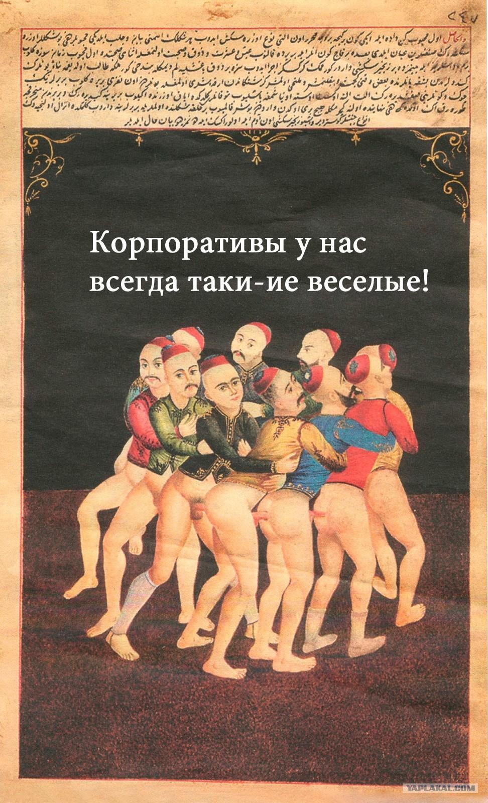 Секс машины в средневековье 19 фотография