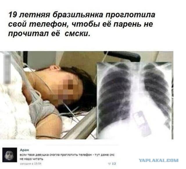 Анальные кастинги с русскими девушками смотреть