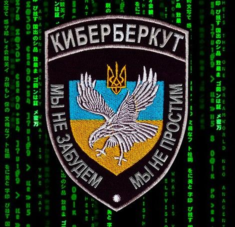 КиберБеркут заблокировал работу сайтов Канцлера ФР