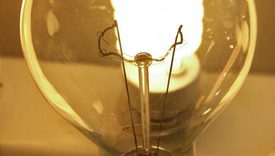 Минэнерго предложило запретить продажу ламп мощностью свыше 50 ватт