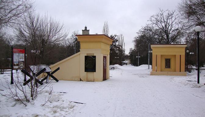 Эль Нидо бункер сталина в волгограде Керимова обвинили