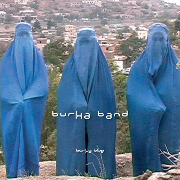 Женская рок-группа из Афганистана!