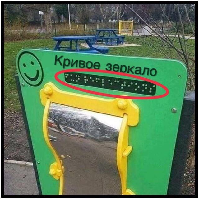 http://s00.yaplakal.com/pics/pics_original/5/5/8/13037855.jpg