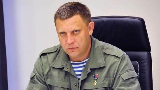 Задержана группа причастных к убийству главы ДНР Захарченко