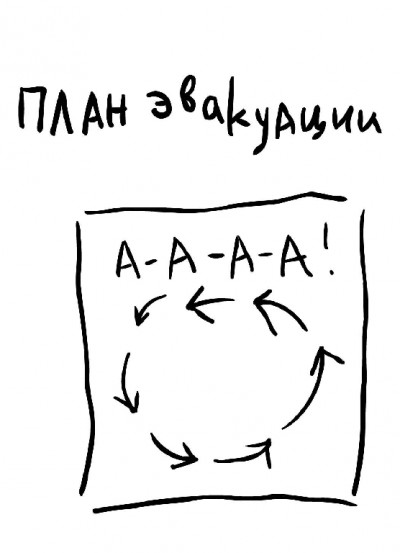 http://s00.yaplakal.com/pics/pics_original/5/5/8/2405855.jpg