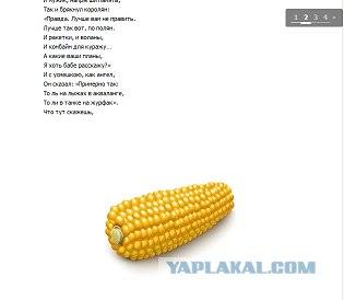 Максим Лидов - Поздравляю с праздником текст песни(слова)
