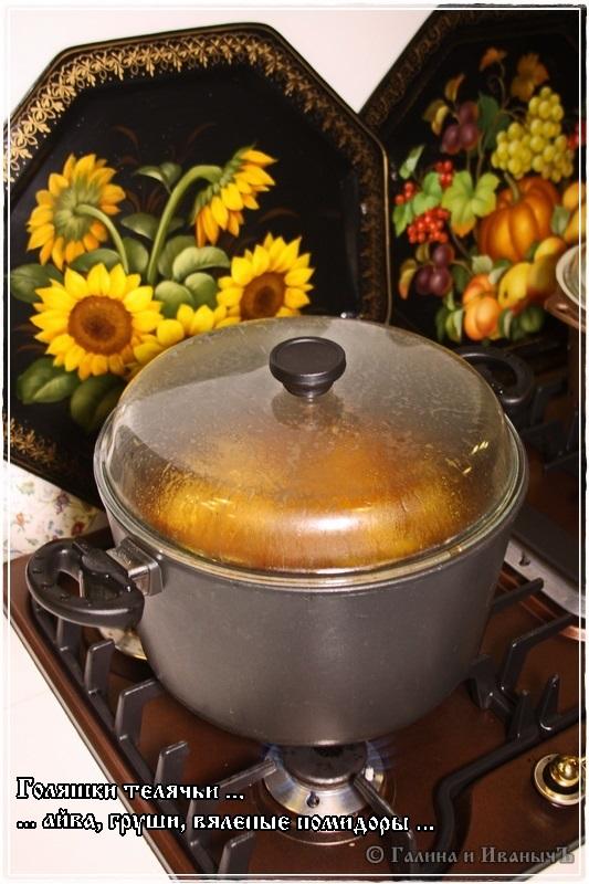 Приготовить картошку с фасолью