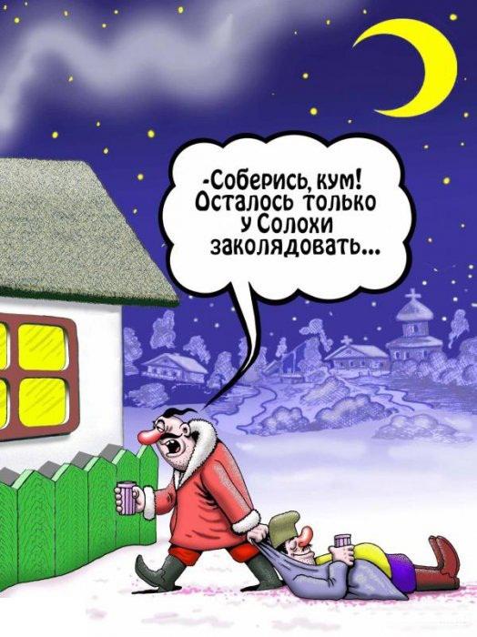 Новогодние поздравление куме с