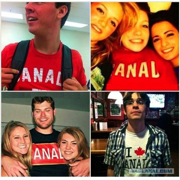 В Канаде могут разрешить анальный секс